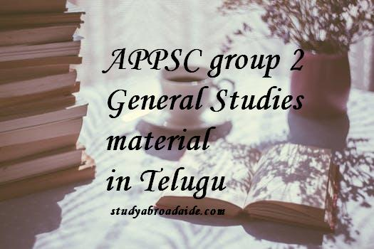 APPSC group 2 General Studies material in Telugu