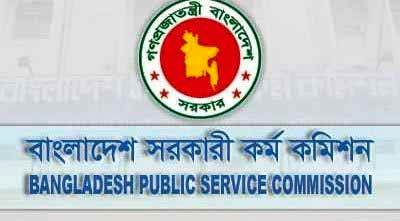 bangladesh-public-service-commission-psc
