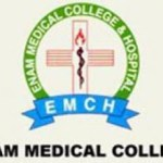 Enam Medical College & Hospital MBBS Admission