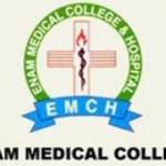 Enam Medical College & Hospital MBBS Admission