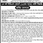 Bangladesh Dental College BDS Admission 2017-2018