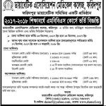 Diabetic Association Medical College Faridpur MBBS Admission 2017-2018