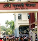 District Wise List of Colleges