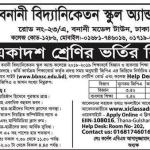 Banani Bidyaniketan School and College, Banani, Dhaka, Admission