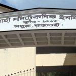 Govt Polytechnic Institutes in Rajshahi Division, Bangladesh