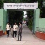 Govt Polytechnic Institutes in Rangpur Division, Bangladesh