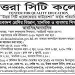 Uttara City College, Uttara, Dhaka, Bangladesh