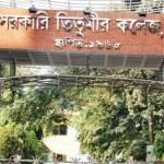 Government Titumir College, Mohakhali, Dhaka, Bangladesh
