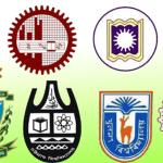 All Public University Admission Test Dates 2018-19