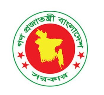 Primary Assistant Teacher Recruitment Test Begins on 24th May
