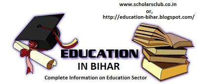 Education in Bihar logo studybihar