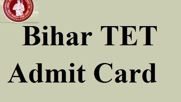 Bihar-TET-Admit-Card-2017