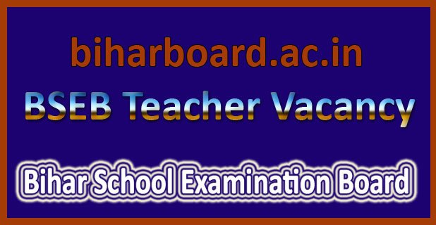 https://i2.wp.com/studybihar.in/wp-content/uploads/2017/07/Bihar-teacher-vacancy.jpg?resize=618%2C320