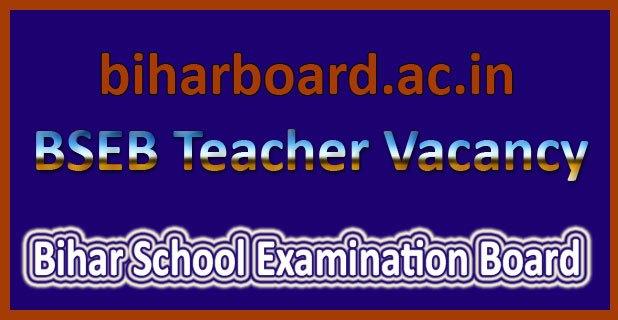 https://studybihar.in/wp-content/uploads/2017/07/Bihar-teacher-vacancy.jpg