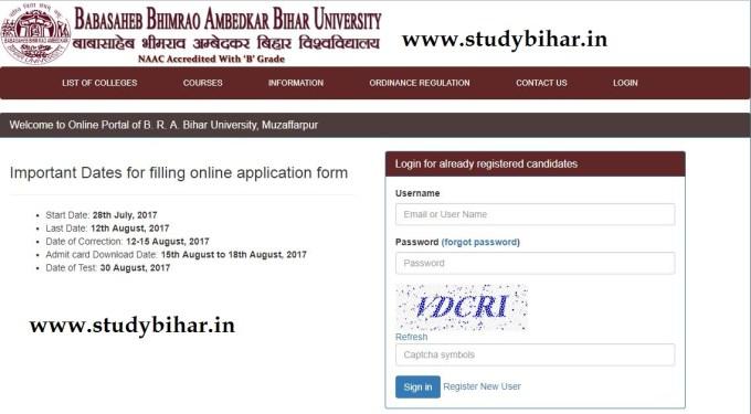 M.ed online admission bihar university 2017