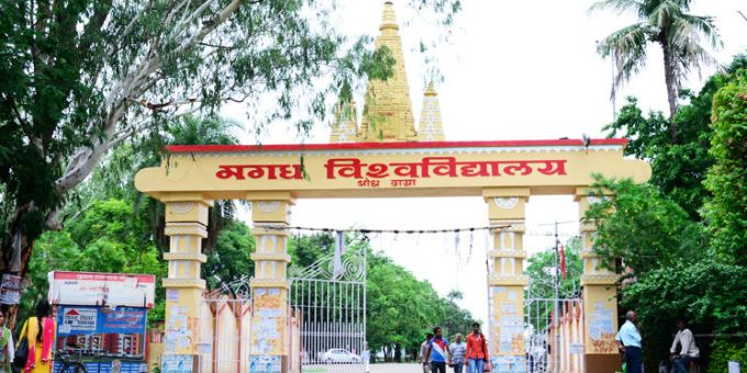 Magadh University Merit List For B Ed  & M Ed  Result – 2017 Check