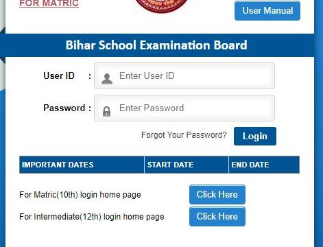 MATRIC BSEB LOGIN ADMITCARD