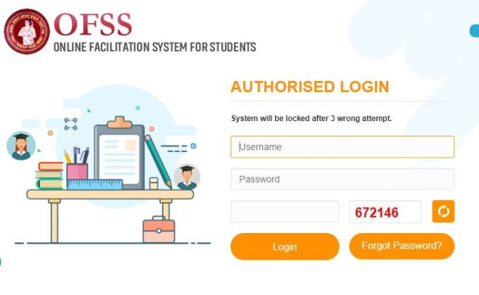 OFSS login system for students