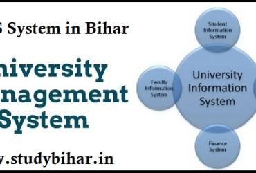 University UIMS system BIhar