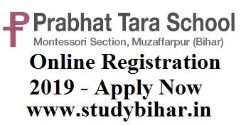 Prabhat Tara online Admission form registration