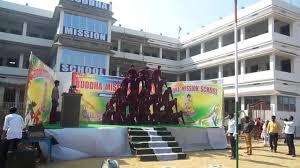 Buddha Mission School Nooranganj Sasaram
