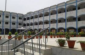 D.A.V. Public School Harpur Ailoth Samastipur