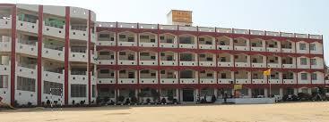 DAV Public School Bikramganj Semra Rohtas