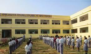 Pragya Punj Public School Kurur Rohtas