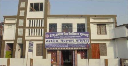 darbhanga_national_college_