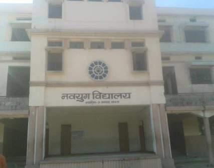navyug-vidyalaya-radha-rani-sinha-road-bhagalpur