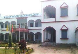 AL-Hassan teachers's training College,BSEB