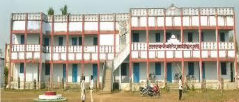 H. P. S. College, Madhepur