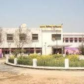 K. V. Science College, Uchchaith, Benipatti