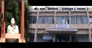 B. S College, Danapur, Patna