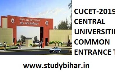 Central University of South Bihar