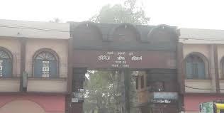College of Commerce, Patna