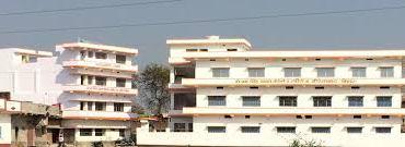 Dr. V. K. Singh College, Rafiganj