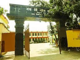 Ganga Devi Mahila College, Patna