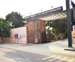 M.M. College, Chandi