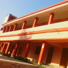 Magadh College, Sakurabad, Jehanabad