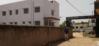 C.S. Janta College, Gaya