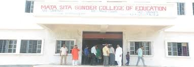 Mata Sita Sunder College of Education