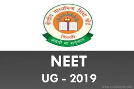 "The NEET (UG) - 2019 will be conducted on Sunday, 5th May, 2019. The responsibility of the NTA is limited to the conduct of the entrance examination, declaration of result and for providing an ""All India Rank merit list"" to the Directorate General Health Service, Government of India for the conduct of counselling for 15% All India Quota Seats and for supplying the result to States/other Counselling Authorities."