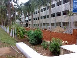P.N.K. College, Achhua