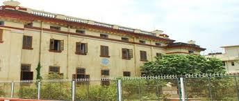 R.P.S. College, Patna