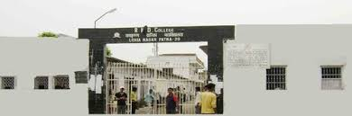 R.P.S. Mahila College, Patna