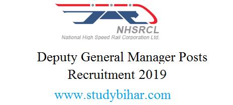 nhsrcl recruitment vacancy 2019 apply soon study bihar