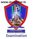 PPU Exam