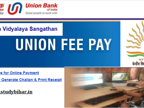 KVS Payment UBI