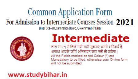 OFFS-Bihar-11th-Admission-2021